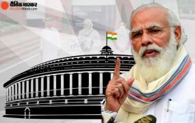 दिल्ली: मॉनसून सत्र से पहले बोले PM- पूरा देश सीमा पर मातृभूमि की रक्षा कर रहे जवानों के साथ
