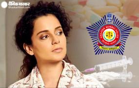 Kangana Vs Shivsena: कंगना के ड्रग्स कनेक्शन की जांच होगी, मुंबई पुलिस को मिला महाराष्ट्र सरकार का ऑफिशियल लेटर
