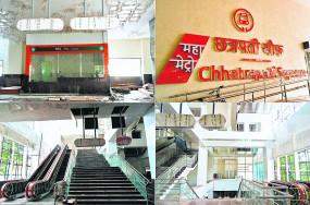 रायगढ़ किले जैसा होगा नागपुर छत्रपति चौक मेट्रो स्टेशन