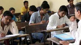 नागपुर: नोट्स हॉस्टल में, लाइब्रेरी बंद, विद्यार्थियों की चिंता बढ़ी