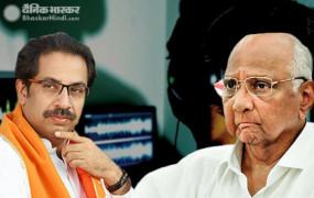 महाराष्ट्र राजनीति: फडणवीस और संजय राउत की मुलाकात के एक दिन बाद CM उद्धव से मिले शरद पवार