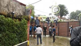 नेपाल : अतिक्रमण के खिलाफ चीनी दूतावास के बाहर प्रदर्शन