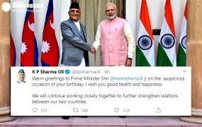 नेपाल: प्रधानमंत्री केपी ओली ने पीएम मोदी को दी जन्मदिन की बधाई, कहा- संबंधों को मजबूत करने के लिए साथ काम करते रहेंगे