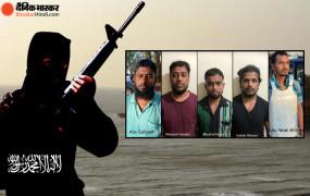 NIA Raids: केरल और बंगाल में NIA की छापेमारी, अल-कायदा के 9 आतंकियों को किया गिरफ्तार, हमले की साजिश नाकाम