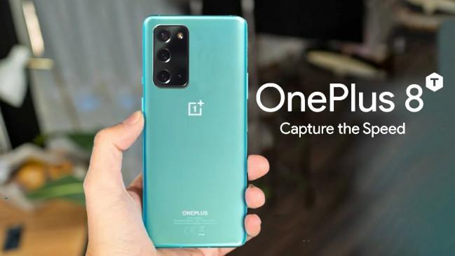 स्मार्टफोन: OnePlus 8T में मिलेगी ये लेटेस्ट टेक्नोलॉजी, 14 अक्टूबर को होगा लॉन्च