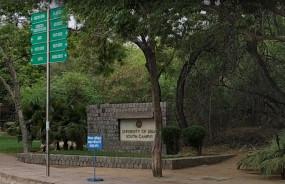 दिल्ली विवि में शुरू हुए दूसरे फेज के ओपन बुक एग्जाम