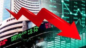 Opening bell: गिरावट के साथ खुला शेयर बाजार, सेंसेक्स और निफ्टी लाल निशान में