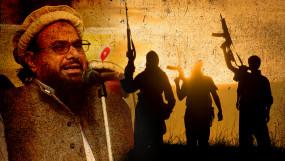 Terrorism: टेरर फंडिंग मामले में पाक अदालत ने हाफिज सईद के चार सहयोगियों को दोषी ठहराया