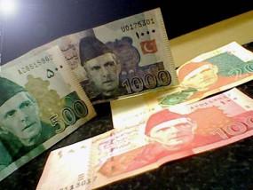 ग्लोबल मनी लॉन्ड्रिंग सूची में पाकिस्तानी बैंकों के नाम