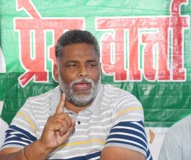 कृषि विधेयकों के विरोध में 27 सितंबर को जन अधिकार पार्टी ने बुलाया बिहार बंद