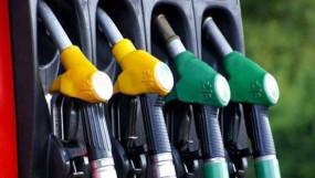 Fuel Price: पेट्रोल-डीजल की कीमतों में आज फिर मिली राहत, जानें आज के दाम