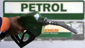 Fuel Price: डीजल की कीमत में हुई कटौती, पेट्रोल की कीमत स्थिर