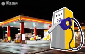 Fuel Price: डीजल की कीमत में फिर हुई कटौती, पेट्रोल के दाम स्थिर