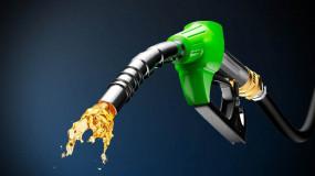 Fuel Price: डीजल की कीमत में लगातार पांचवे दिन हुई कटौती, पेट्रोल के दाम स्थिर