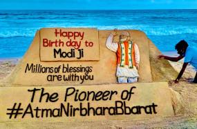 Modi Birthday: सुदर्शन पटनायक ने रेत कलाकृति के जरिए दी पीएम मोदी को बधाई, लिखा- लाखों आशीर्वाद आपके साथ