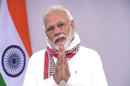 राज्यसभा में कृषि बिल पास होने के बाद पीएम मोदी ने पंजाबी में ट्वीट कर कहा- कृषि बिल ऐतिहासिक, किसानों के हित में