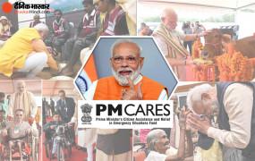 Modi Donations: पीएम मोदी सार्वजनिक कार्यों के लिए अपनी बचत से अब तक 103 करोड़ रुपये कर चुके हैं दान