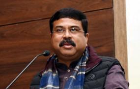 प्रधान ने पटनायक से एनडीएचएम और आयुष्मान भारत लागू करने की अपील की