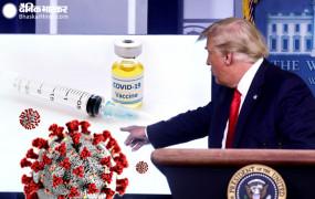 Corona Vaccine: अगले साल अप्रैल तक हर अमेरिकी के लिए उपलब्ध होगी कोरोना की वैक्सीन- ट्रंप
