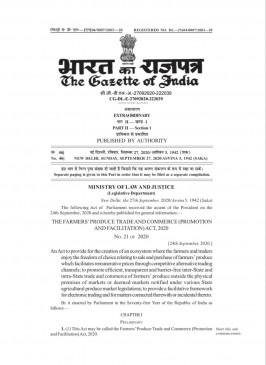 राष्ट्रपति कोविंद ने कृषि से जुड़े तीनों विधेयकों पर किए हस्ताक्षर