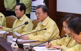 दक्षिण कोरियाई अधिकारी के निधन पर राष्ट्रपति मून ने संवेदना जताई