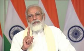 बयान: प्रधानमंत्री मोदी बोले- मिशन कर्मयोगी का लक्ष्य सिविल सेवकों को रचनात्मक बनाना है