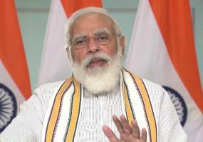 प्रधानमंत्री मोदी ने बिहार को बताया देश की प्रतिभा का पावरहाउस