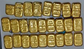 सोना तस्करी के एक मामले में 1.8 करोड़ रुपये की संपत्ति कुर्क