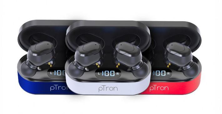 Earbuds: PTron ने लॉन्च किए TWS इयरबड्स, गूगल असिस्टेंट और सिरी वॉइस असिस्टेंट का मिलेगा सपोर्ट