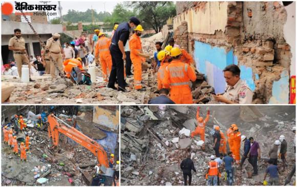 पंजाब: मोहाली के डेरा बस्सी में ढही बिल्डिंग, तीन लोगों की मौत, रेस्क्यू ऑपरेशन में जुटी NDRF की टीम