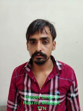 पंजाब पुलिस ने खालिस्तान समर्थक आतंकवादी मॉड्यूल का किया भंडाफोड़