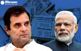 VIDEO: राहुल का मोदी सरकार पर वार- नोटबंदी देश के गरीब, मजदूर, किसानों पर प्रहार, अमीरों को हुआ फायदा
