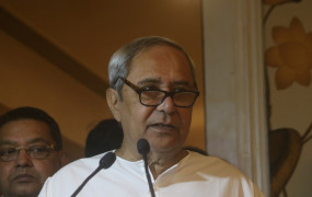 राज्य सभा उपसभापति चुनाव: राजग उम्मीदवार को बीजद का समर्थन