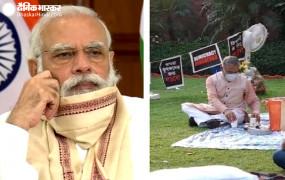 हंगामे पर बवाल: राज्यसभा के उपसभापति हरिवंश की 'चाय-चिट्ठी' पर मोदी का ट्वीट- लोकतंत्र के लिए खूबसूरत संदेश