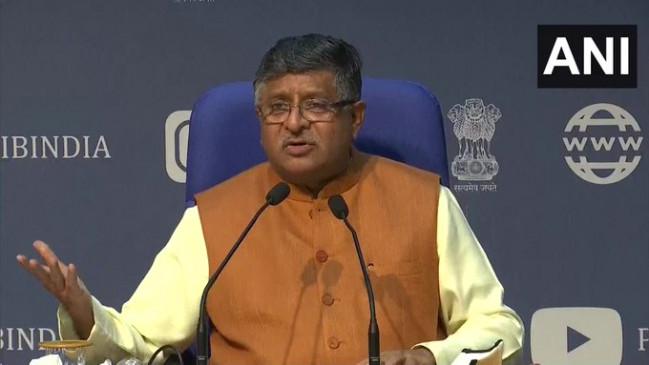 बयान: रविशंकर प्रसाद ने कहा, अगर मार्शल नहीं आते तो उपसभापति पर शारीरिक हमला हो सकता था