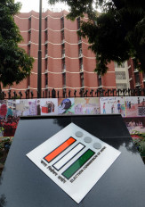 मप्र में उप-चुनाव की तारीख का ऐलान टलने से सियासी दलों को राहत