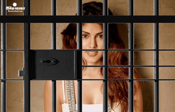 SSR Case: कल तक के लिए टला रिया की जमानत पर फैसला, आज भी जेल में कटेगी रात