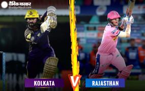 RR vs KKR IPL 2020: नाइटराइडर्स के पांच विकेट गिरे, रसेल 24 रन बनाकर लौटे पवेलियन