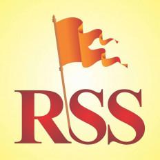 आरएसएस ने किया बाबरी फैसले का स्वागत, कहा देश को आगे ले जाने में सभी जुटें