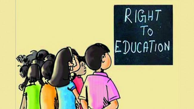 आरटीई प्रवेश : आरटीई अंतर्गत निजी स्कूलों में 42 प्रतिशत सीटें रहेंगी रिक्त
