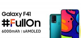 स्मार्टफोन: Samsung Galaxy F41 भारत में 8 अक्टूबर को होगा लॉन्च, मिलेगी 6,000mAh की बैटरी