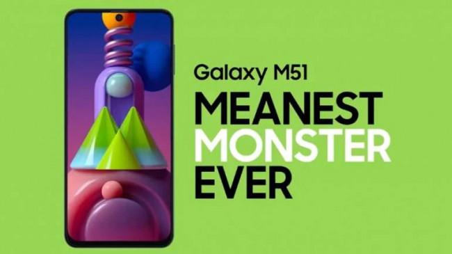 स्मार्टफोन: Samsung Galaxy M51 की पहली सेल आज, जानें कीमत और फीचर्स