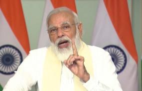 लोकल को ग्लोबल से जोड़ता है आत्मनिर्भर भारत : पीएम मोदी