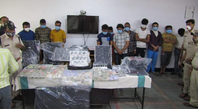 आईपीएल मैच पर लगा था तीन करोड़ का सट्टा, नगदी, मोबाइल व लेपलॉप के साथ आरोपी गिरफ्तार