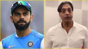 Cricket: अपने ही देश के लोगों पर भड़के शोएब अख्तर, कहा- कोहली की तारीफ क्यों न करें?