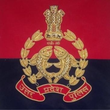 एसआईटी कानपुर में लव जिहाद के कई मामलों की करेगी जांच