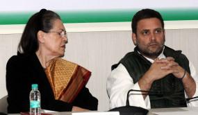 सोनिया और राहुल कुछ दिन संसद के मानसून सत्र में भाग नहीं लेंगे