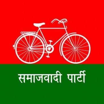 बिहार विधानसभा चुनाव में सपा करेगी राजद का समर्थन