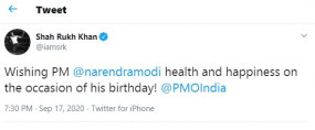 एसआरके ने पीएम मोदी को जन्मदिवस की शुभकामनाएं दी
