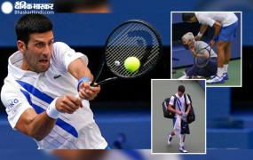 US Open 2020: वर्ल्ड नंबर-1 जोकोविच लाइन्सवुमन को बॉल हिट करने के कारण टूर्नामेंट से बाहर